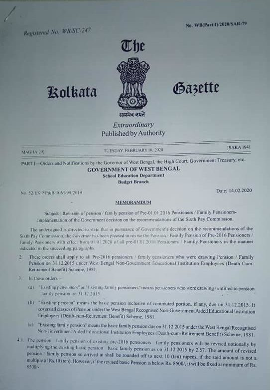 PENSION ROPA NOTICE FOR TEACHERS