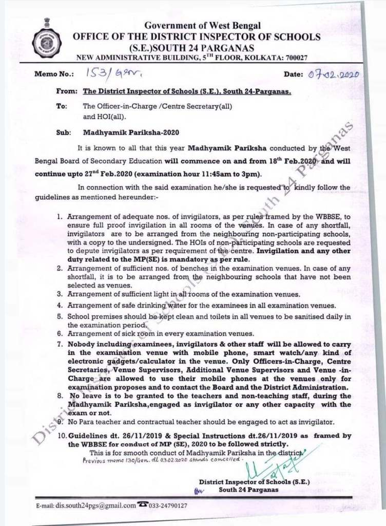 NEW NOTICE FOR MP EXAM 2020