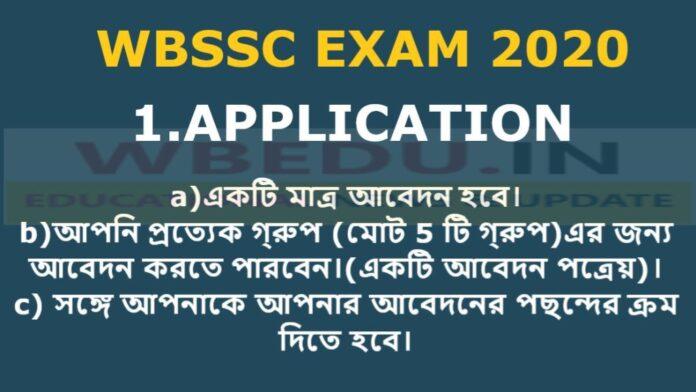 WBSSC EXAM 2020