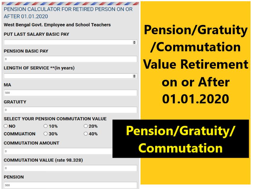 Pension_Gratuity_Commutation_Value_Retirement_on_or_After_01.01.2020