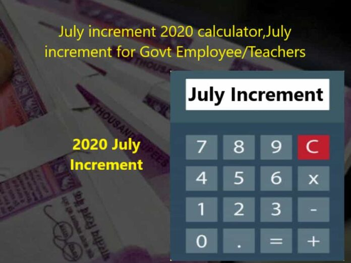 2020-july-increment-calculator