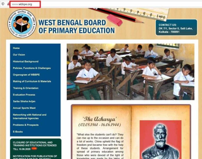 wb_primary_tet_2021_result_date