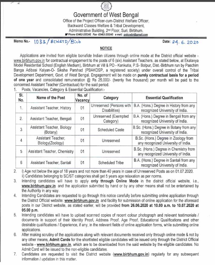 Wb Assistant Teacher Recruitment In 2020