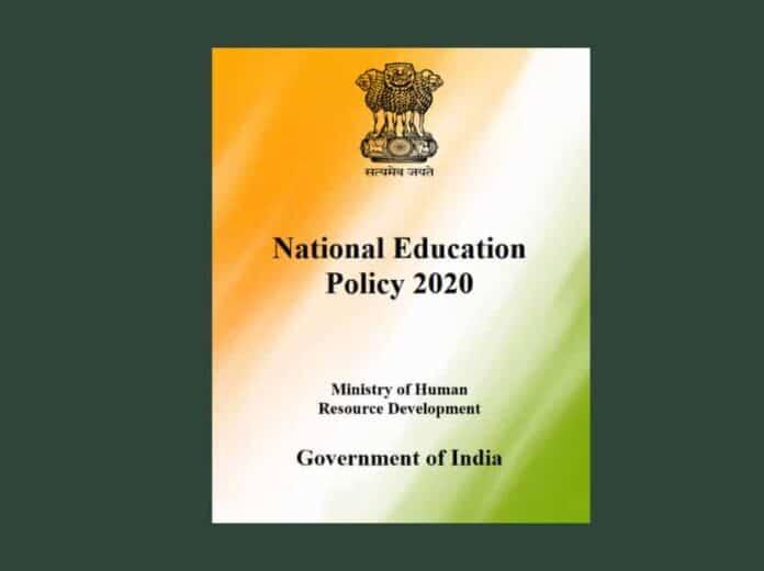 NEP-2020-PDF
