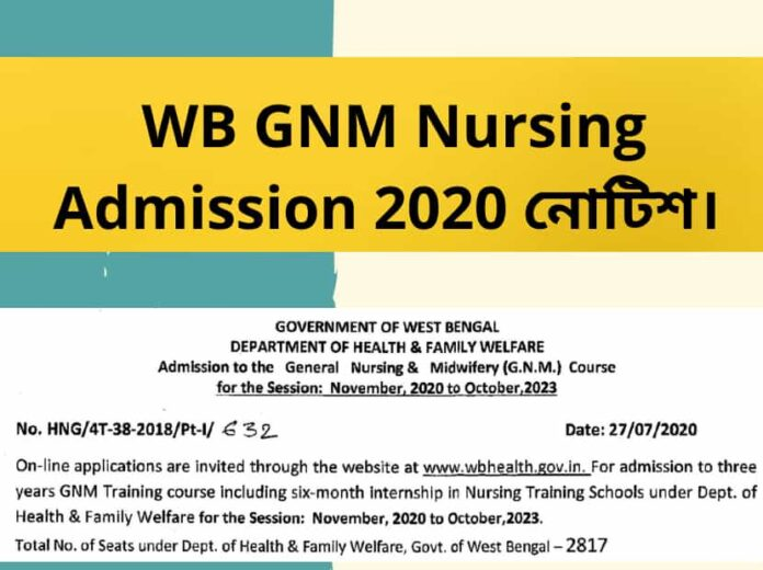 WB GNM Nursing Admission