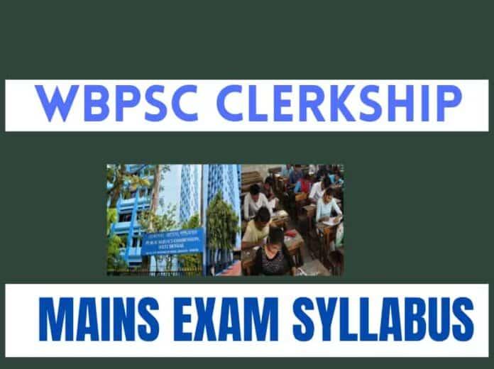 WBPSC-Clerkship-Mains-Syllabus