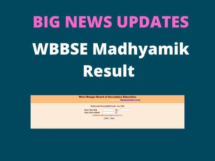 West Bengal Madhyamik result 2020