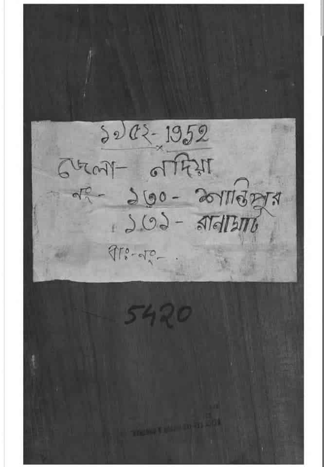 Voter-List-1952