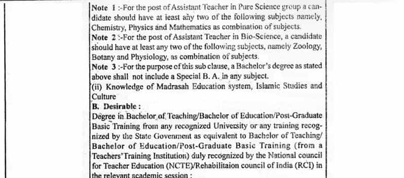 Assistant_Teacher_madrasah