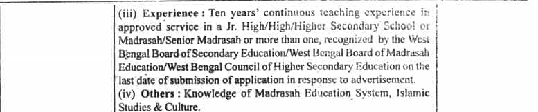 Post_of_Headmaster_Head_mistress_in_High_Madrasah_Higher_Secondary_Madrasah