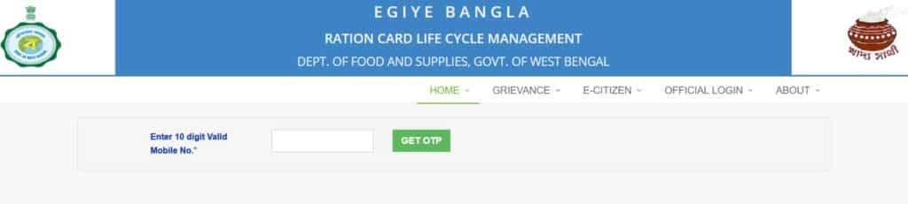 Ration-Card-Online-Application
