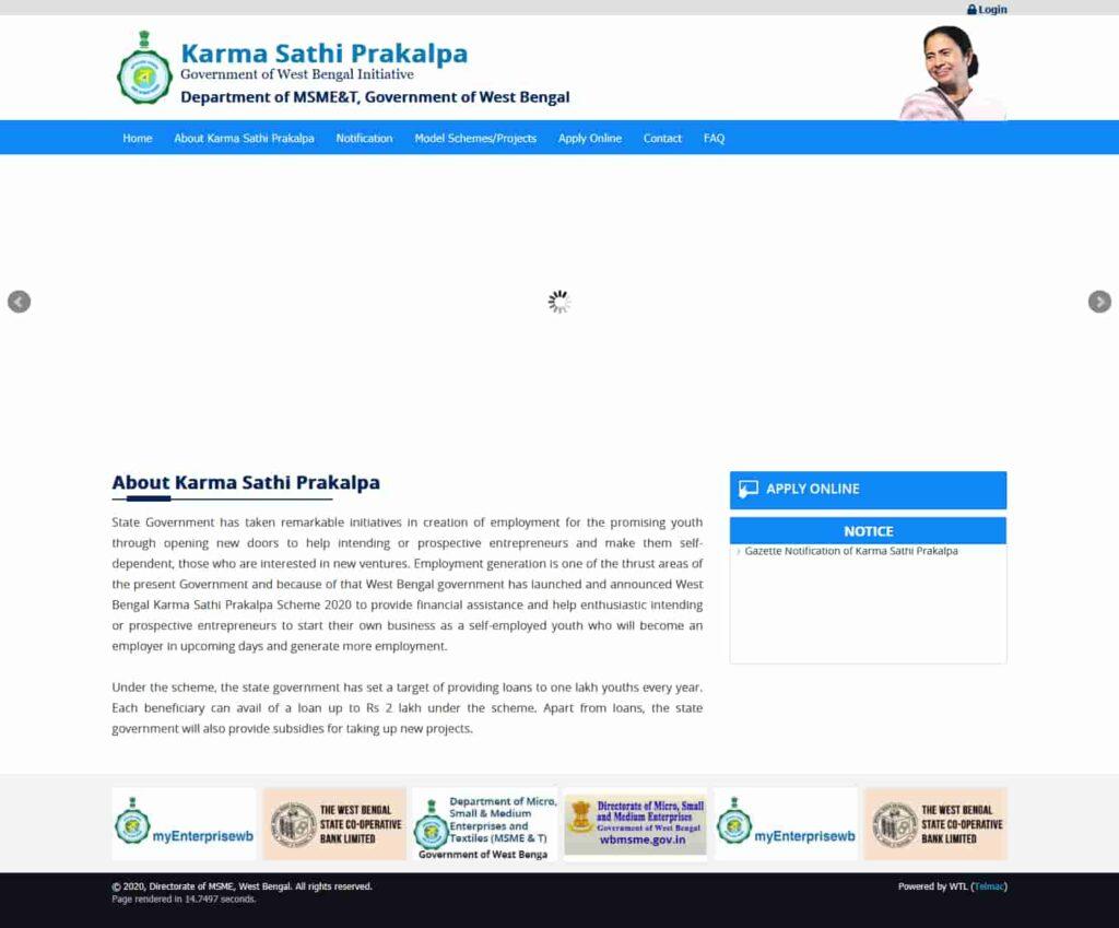 Karma_Sathi_Online_Portal