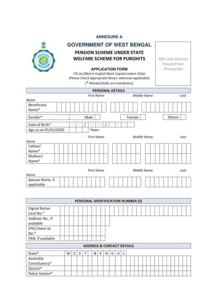 Wb_Purohit_Vata_Form_Pdf_Download