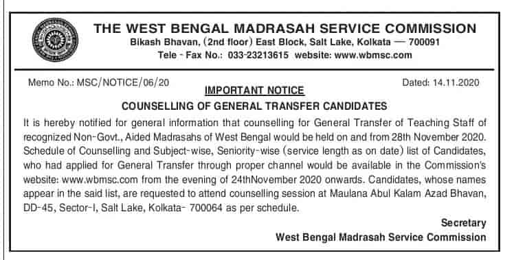 Madrasah_Service_Commission_General_Transfer
