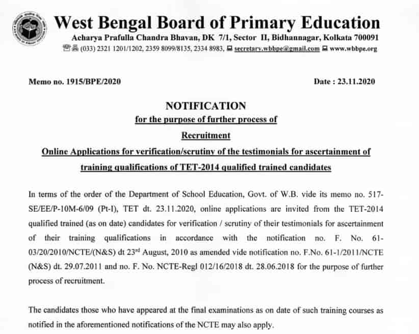 Primary_teachers_recruitment_from_2014_tet_pass_trained_candidates-1