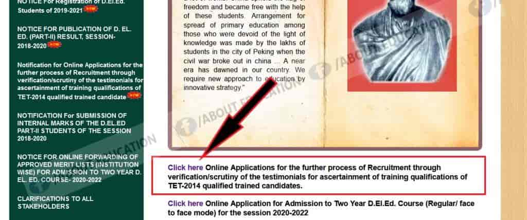 West_Bengal_primary_teacher_online_application