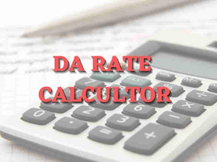 DA_Rate_Calculator_For_WB_Govt_Employee