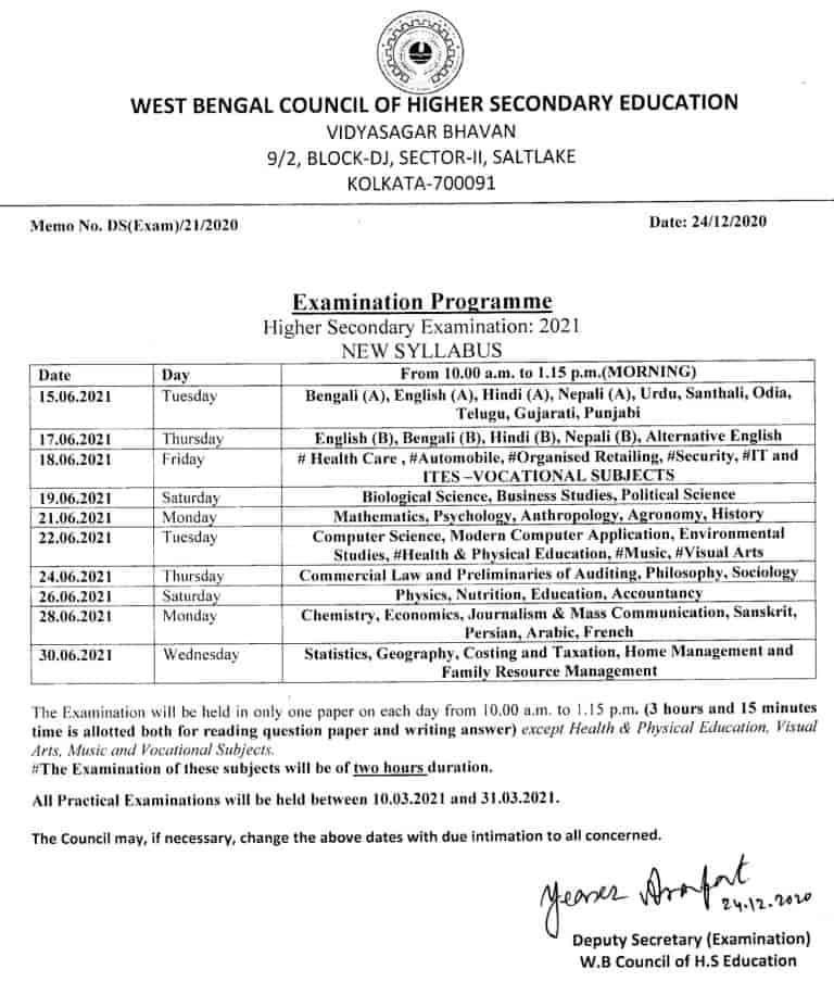 HS_exam_routine_2021