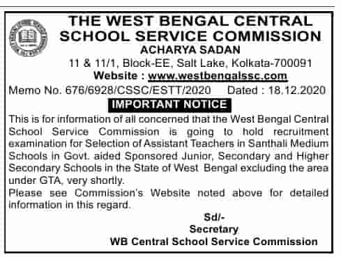 Teachers_recruitment_News_in_West_Bengal