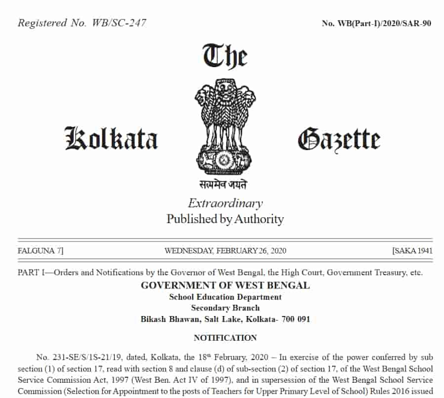WBSSC_gazette_notification_2020_pdf