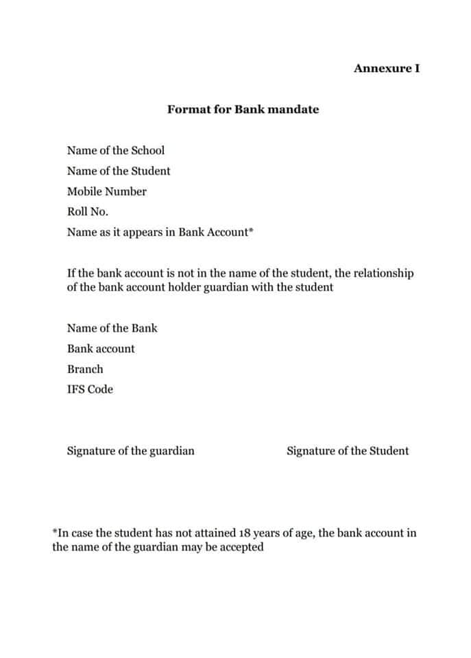 class_12_student_tab_application_form