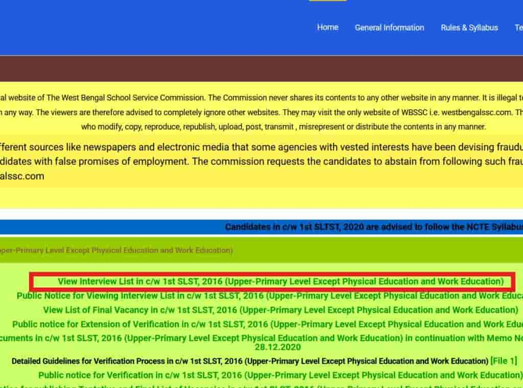 Upper_Primary_Interview_Merit_List_in_2021