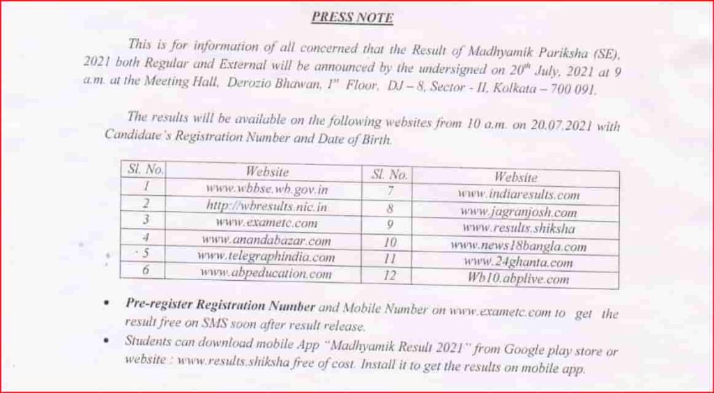 How_to_check_wb_madhyamik_result_2021