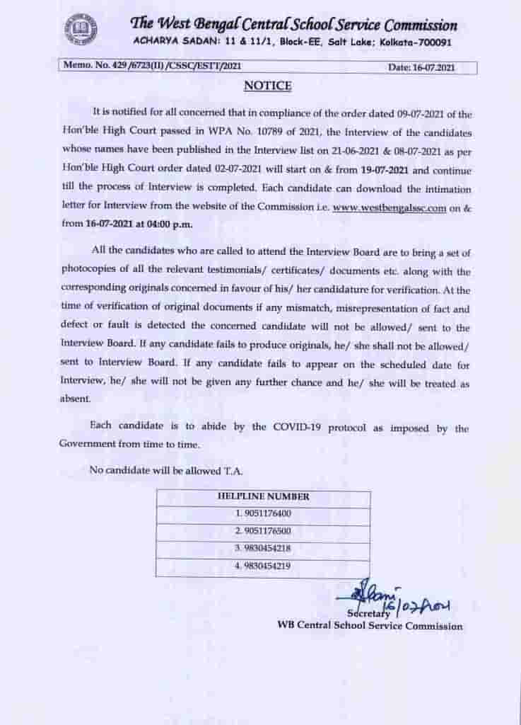 b_upper_primary_interview_intimation_letter_download