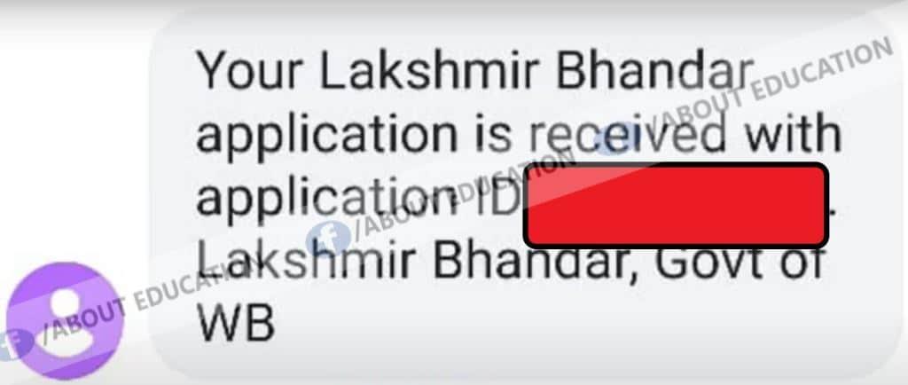 Laxmi_bhandar_application_status_check