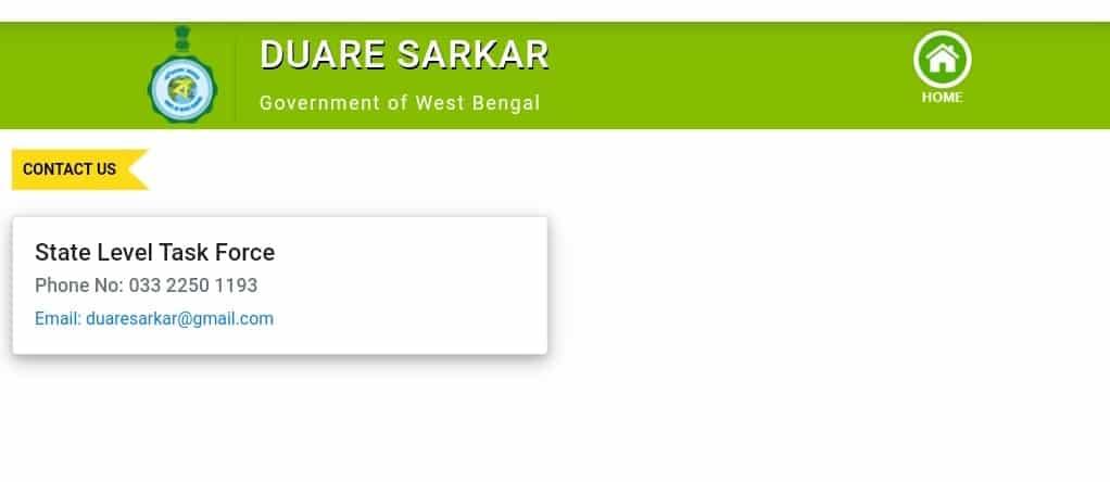lakshmi_bhandar_status_check